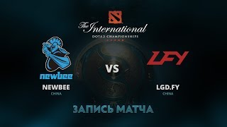 Newbee против LGD.FY, Вторая игра, Групповой этап The International 7