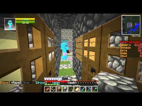 Minecraft - Клановые Войны 3.4