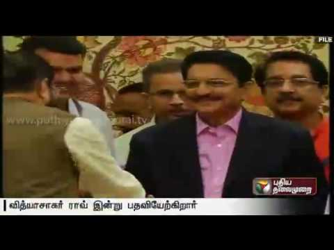 Maharashtra-governor-Vidyasagar-Rao-to-be-sworn-in-as-governor-in-charge-of-TN-today