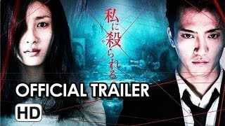 Nonton Arcana (2013) Official Trailer HD Film Subtitle Indonesia Streaming Movie Download