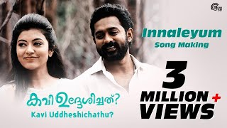 Innaleyum Song Making Video - Kavi Uddheshichath - Asif Ali, Anju Kurian