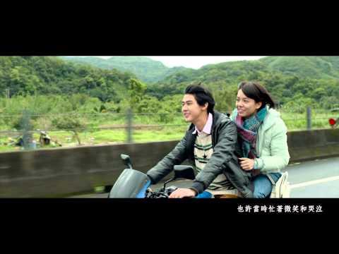 台灣首部「破億的Youtube影片」出爐了!共花了397天達成!不是周董也不是玖壹壹,而是「這部電影」的主題曲!