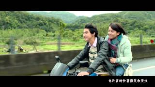Video 【我的少女時代 Our Times】Movie Theme Song - 田馥甄 Hebe Tien《小幸運 A Little Happiness》Official MV MP3, 3GP, MP4, WEBM, AVI, FLV Desember 2017