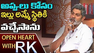 Video Actor Jagapati Babu About His Bad Period In Industry & His Father | Open Heart with RK | ABN Telugu MP3, 3GP, MP4, WEBM, AVI, FLV Januari 2019