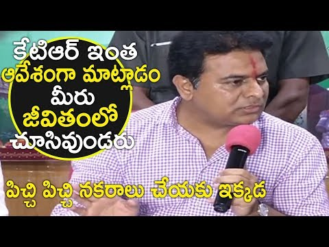 KTR Serious Warning to Media