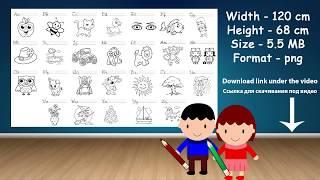 Free big coloring page english abc | Большая раскраска для детей английский алфавит