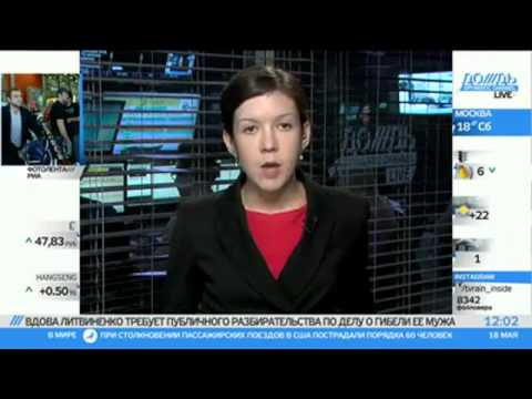 Дело Литвиненко - ТК Дождь