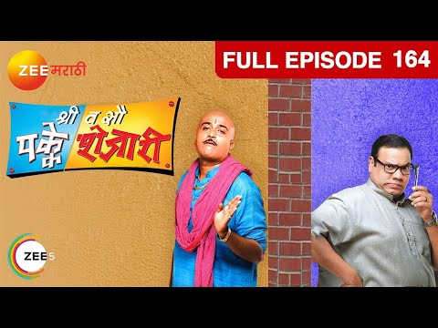 Shejari Shejari Pakke Shejari - Episode 164 - March 06  2014 - Full Episode 06 March 2014 11 PM