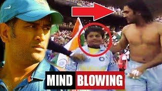 Video 50 Facts You Didn't Know About MS Dhoni MP3, 3GP, MP4, WEBM, AVI, FLV Mei 2018