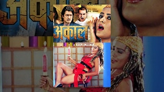 Video AKAAL 'अकाल ' | Latest Nepali Full Movie | Ft. Rajesh Hamal, Rekha Thapa, Nir Shah MP3, 3GP, MP4, WEBM, AVI, FLV Desember 2018