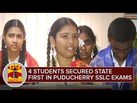 Puducherry-SSLC-Results--4-Students-secured-State-First--Thanthi-TV