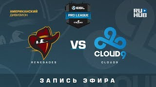 Renegades vs Cloud9 - ESL Pro League S7 NA - de_mirage [MintGod, SleepSomeWhile]