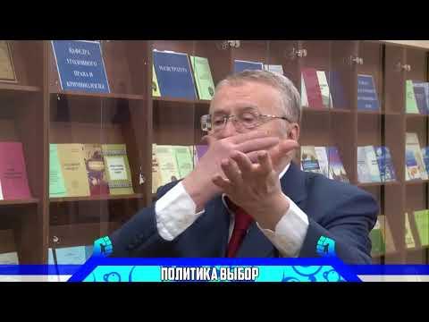 Срочно! Жириновский рассказал про Грудинина! Страна в ШОКЕ!!
