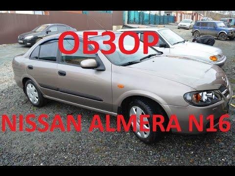 Nissan sunny n16 2006 фотография