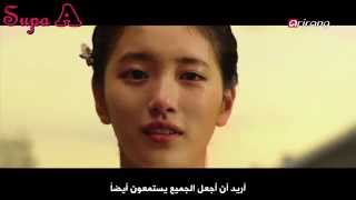 Nonton  Supa A Subs  Showbiz Korea    The Sound Of A Flower  Arabic Sub Film Subtitle Indonesia Streaming Movie Download