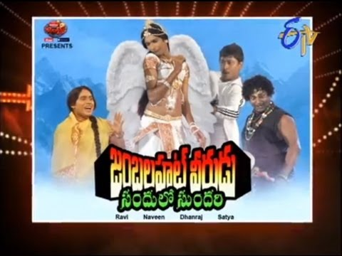 9TH - Jabardast on 9th May2013 https://www.facebook.com/etvteluguindia.