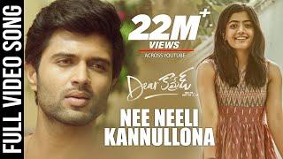 Nee Neeli Kannullona Video Song - Dear Comrade Telugu | Vijay Deverakonda | Rashmika | Bharat Kamma