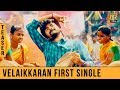First Single Teaser Review | Sivakarthikeyan, Nayanthara, Fahadh | Anirudh