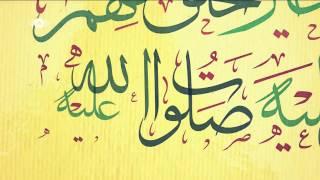 Maher Zain   Maula ya salli HD