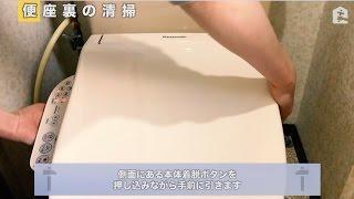 手強いトイレ汚れをまるごと大掃除!誰でもできる2つのお手入れ方法