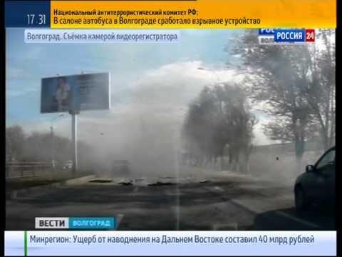 Видео с регистратора в момент взрыва. Волгоград. 21.10.2013