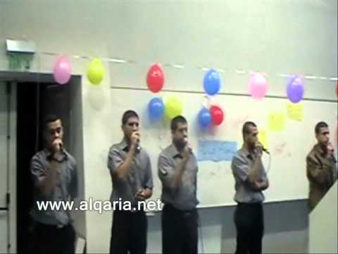 حفل الصراط الاسلامية في جامعة القدس