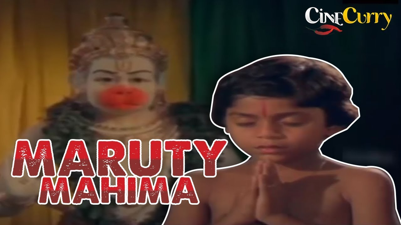 Maruty Mahima | Full Hindi Movie | Chandra Shekhar | S. V. Sekhar |