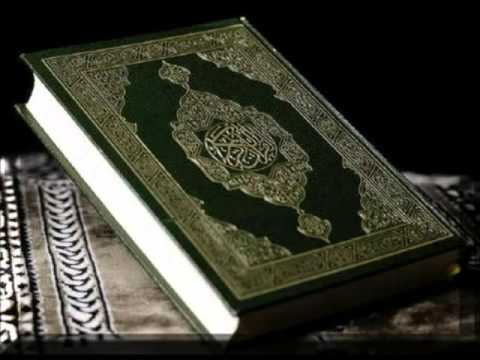 The First Quran