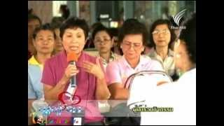 Khon Soo Rok 5 March 2012 - Thai TV Show