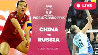 Watch the live stream of the FIVB Volleyball World Grand Prix 2017 here! About the FIVB Volleyball World Grand Prix 2017 The 25th edition of the world's ...