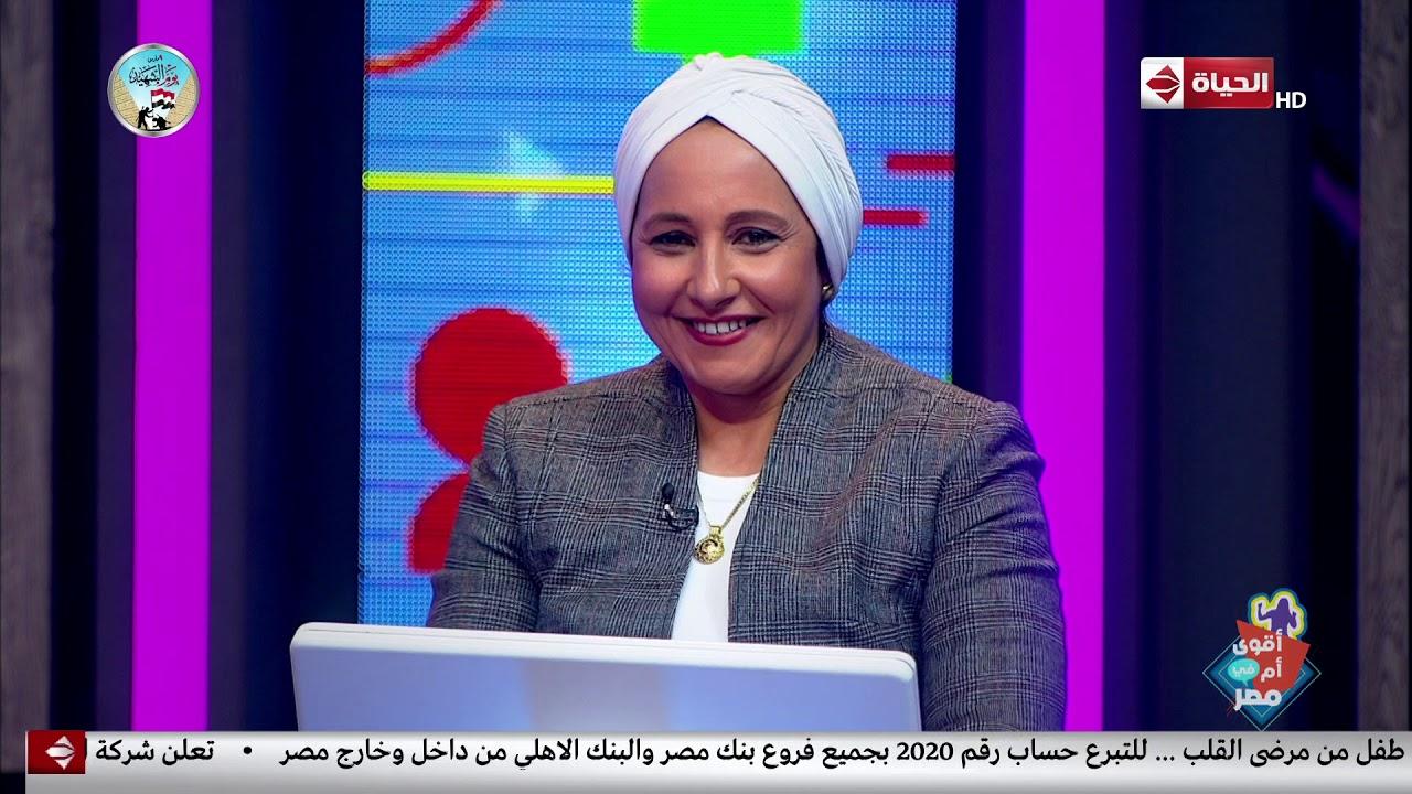 أقوى أم في مصر - مسابقة عجناك وخبزاك.. إيه اكتر هدية ممكن تبسط ابنك.. هتموت من الضحك