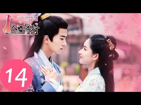 ENG SUB【长安少年行 The Chang'An Youth】EP14 | 尚艺馆比赛胜出,长安五子果然名不虚传