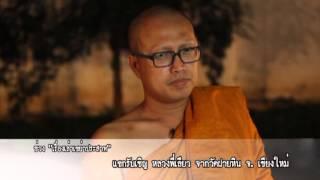 Sum Nak Koaw Pee Episode 18 - Thai Talk Show