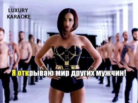 караоке песни Мало половин Ольга Бузова