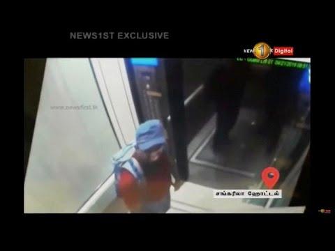 Σρι Λάνκα: Πρώτες πληροφορίες και βίντεο για τους υπόπτους…
