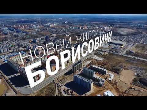 Сбербанк. День строителя 10.08.2018 онлайн видео