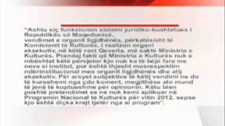 Ermira Mehmeti Kapet Në Rrenë (BDI Nuk Ka Ndarë Mjete Qeveritare Per 100 Vjetorin E Pavarësisë)