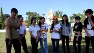 Phayao Thailand  city images : Mueang Phayao Thailand By Tourism University Of Phayao.