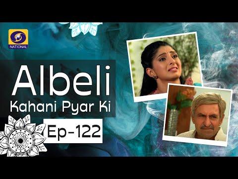 Albeli... Kahani Pyar Ki - Ep #122