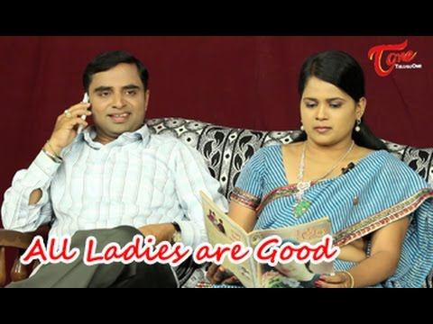 Happy Happy Ga || All Ladies Are Good || Telugu Comedy Skits