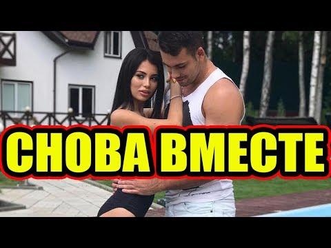 Дом 2 новости 22 августа 2017 (22.08.2017) Раньше эфира - DomaVideo.Ru