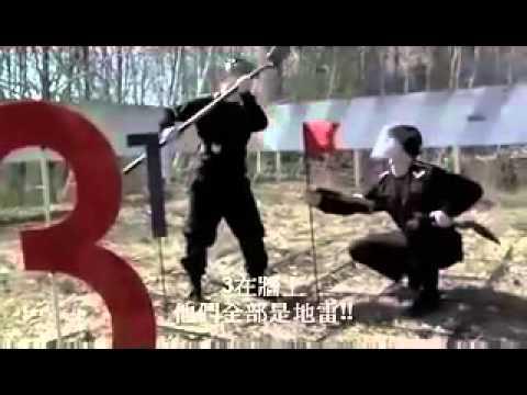 真人版踩地雷~今天你們來的任務就是要挖光所有的地雷!