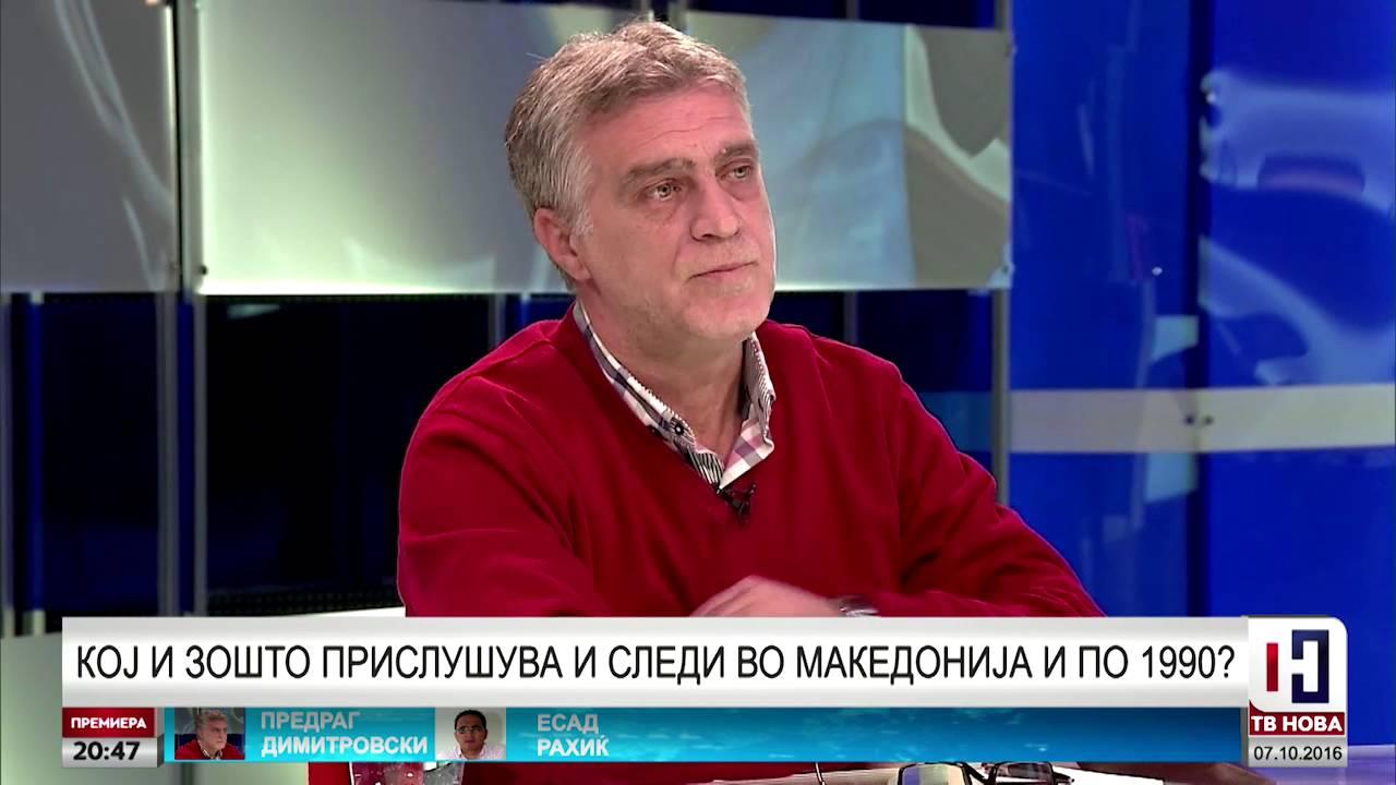 Кој и зошто прислушува и следи во Македонија и по 1990?