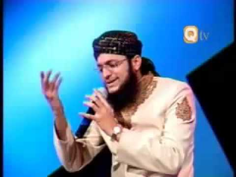 Allah Huma Sale Ala:  Hafiz Tahir Qadri-  Allah huma Sale Ala- Very Nice Mashallah