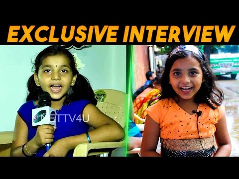 Child Artist Sreeja (Shepi Darshani) Exclusive Interview