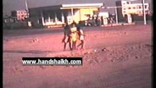 Sharjah 1969