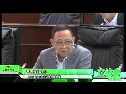 吳國昌 關注重大工程超支問題 20150810