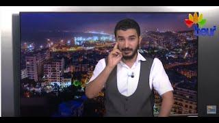 النائب زكرياء بلخير: أنا لست ارهابي والمعارضة لا تعني العدمية
