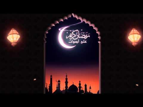 راديو أصوات تتمنى لكم شهر رمضان مبارك