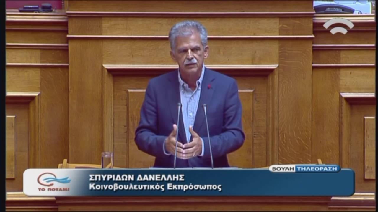 Σπ. Δανέλλης (Κοινοβ. Εκπρόσ. ΤΟ ΠΟΤΑΜΙ)(Αναλογική εκπρ.των πολιτικών κομμάτων)(20/07/2016)